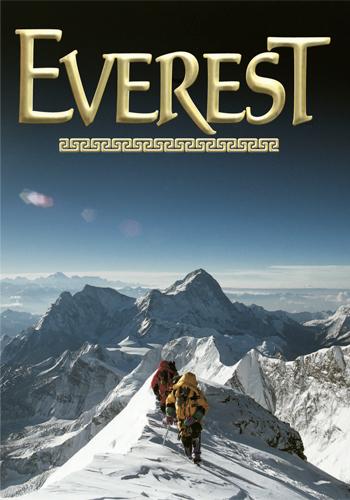 Everest Berg der Extreme Large Format